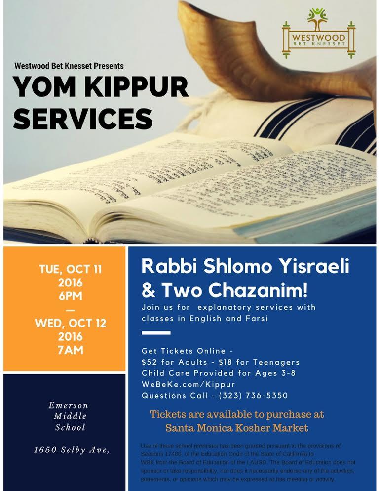 yom-kippur-2016